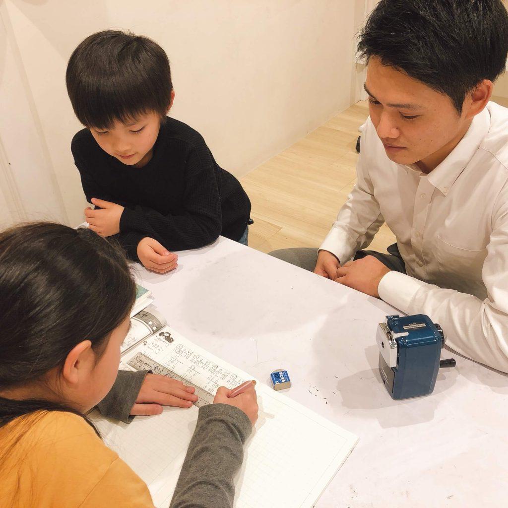 福岡市南区にある算数・数学が苦手な子専門の個別指導教室の数楽の家です、中1、中2、中3までです