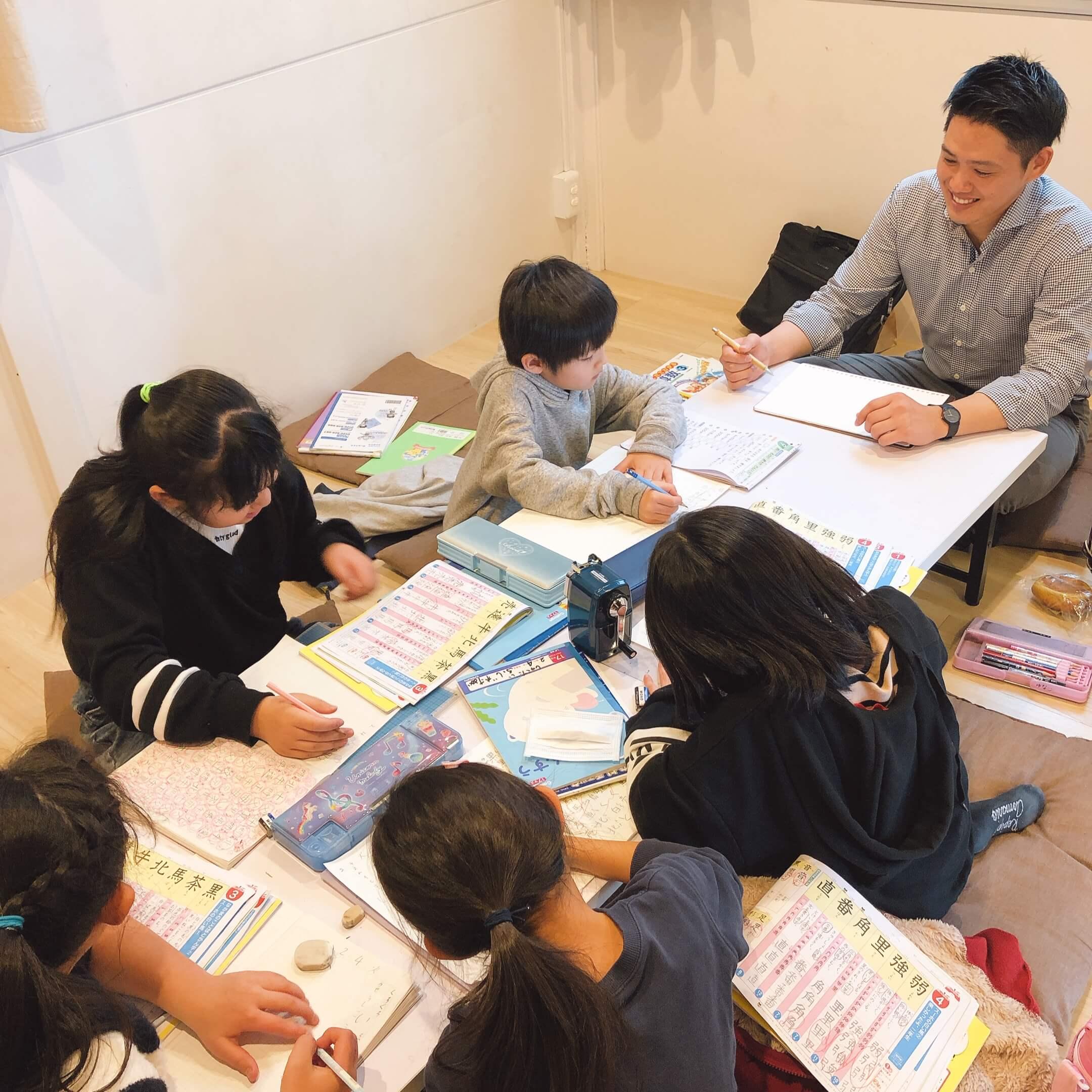 福岡市の個別指導塾、算数、数学専門です数楽の家