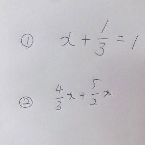 算数・数学が苦手な子専門の個別指導塾の数楽の家です。YouTubeで移項の問題を公開中!基本ができないとこの後の文章問題や、入試やテストでできなくなるのでしっかり勉強しましょう!勉強法やコツも分かりやすく解説しています。オンライン授業も開催しています