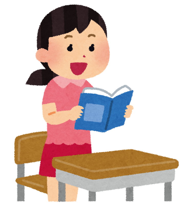 小学生の算数の文章問題の苦手は音読で解ける