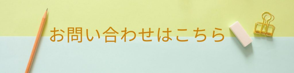 福岡市南区の高宮平尾で個別指導学習塾をしています