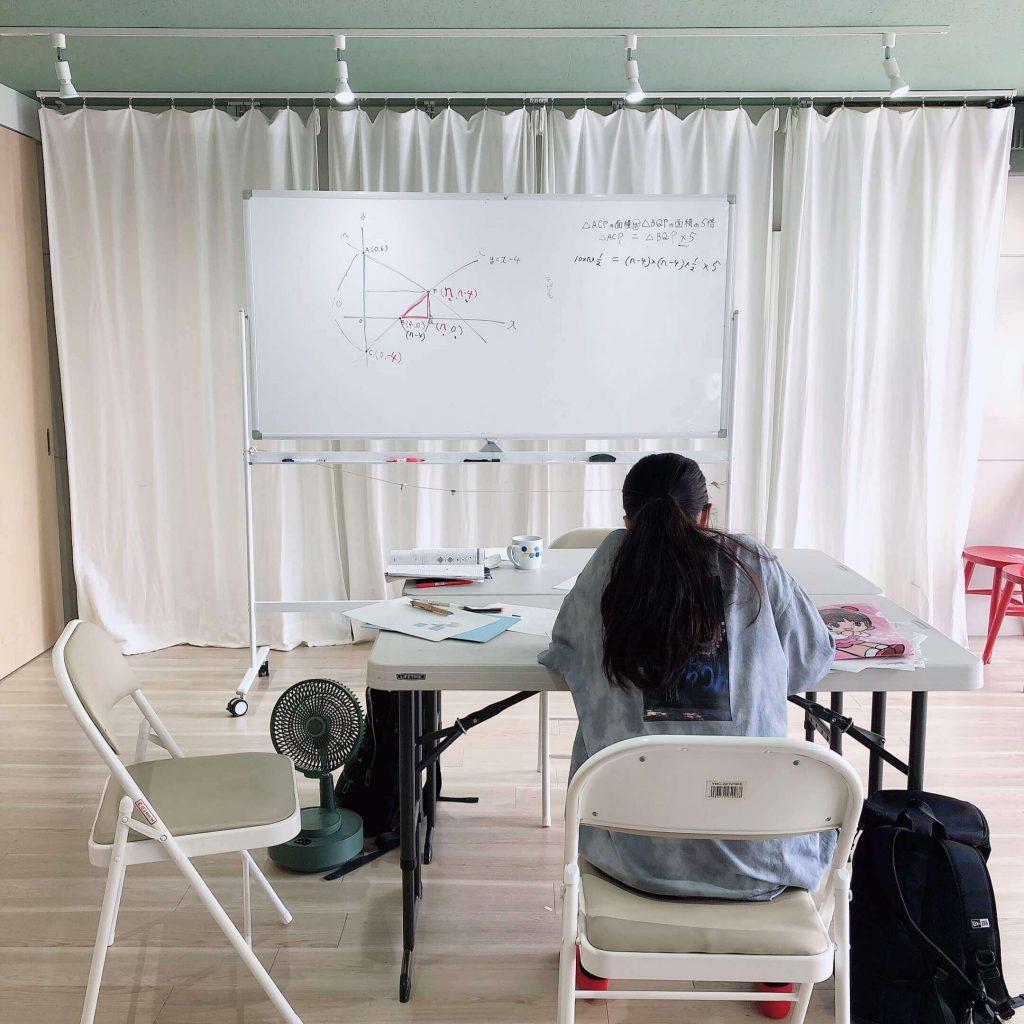福岡市南区 算数数学が苦手な子専門の個別指導塾、オンライン授業、家庭教師もあります。