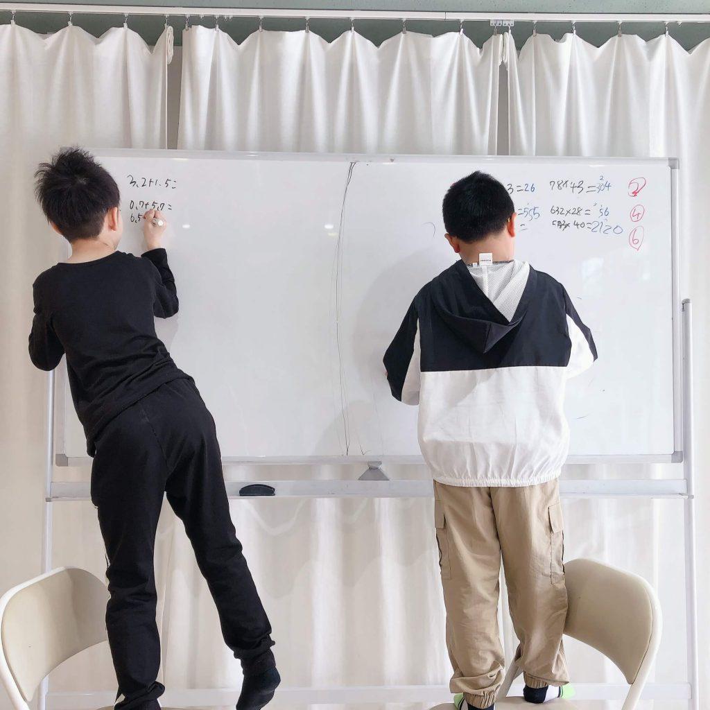 数学塾と算数教室です。苦手な子を専門とした個別指導塾で不登校の生徒にも対応しています。福岡市南区で開催している算数数学塾です。
